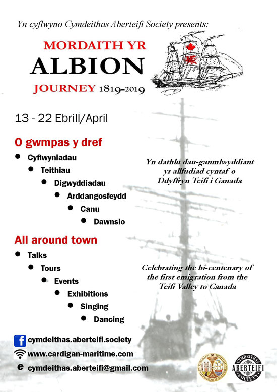 Albion bi-centenary journey